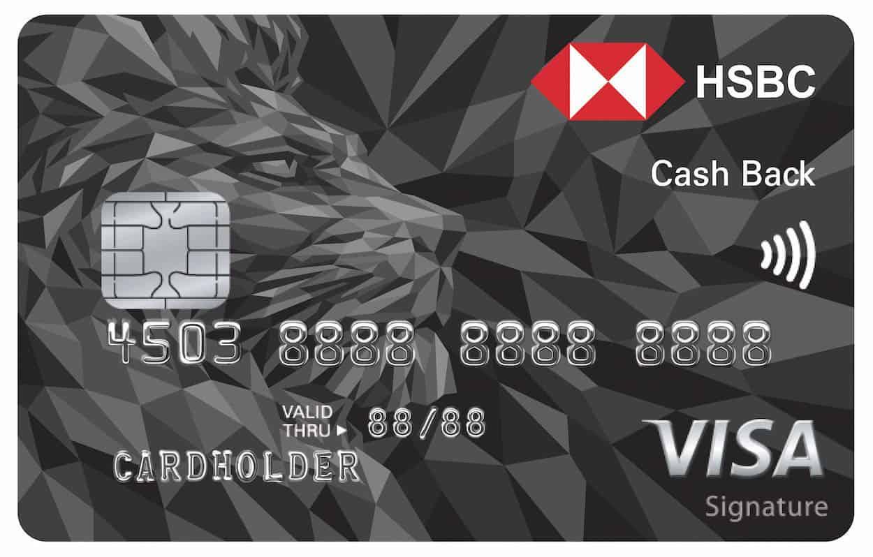 匯豐銀行現金回饋御璽卡(由官方提供)